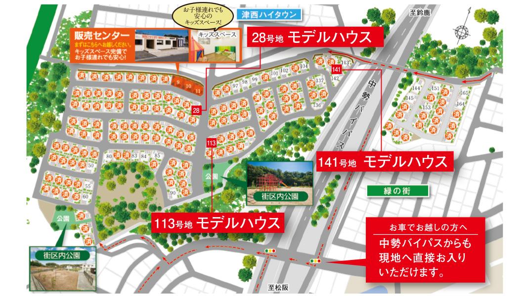 津西ひかりまち 区画図