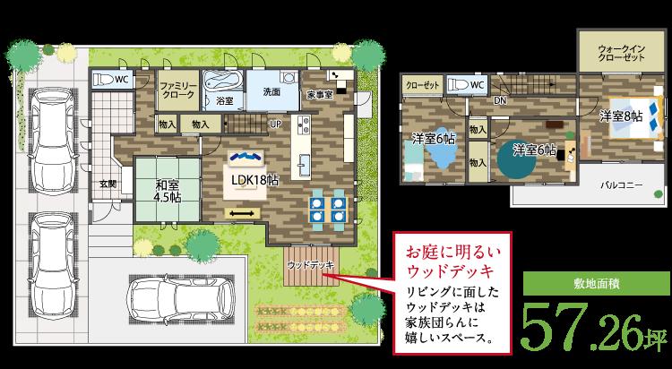 004号地モデルハウス間取り図