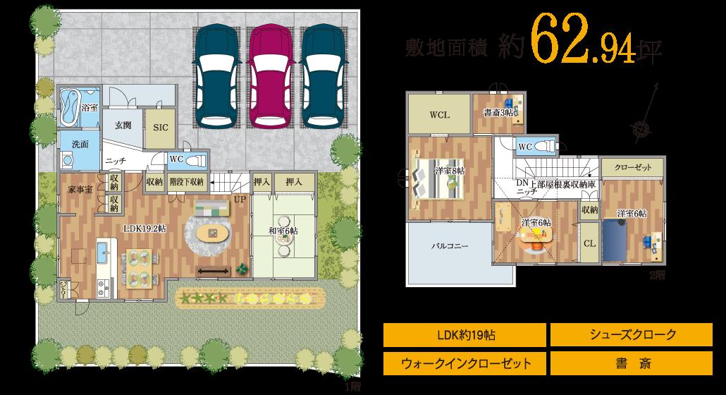 024号地モデルハウス間取り図