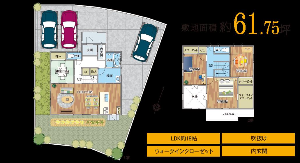 025号地モデルハウス間取り図