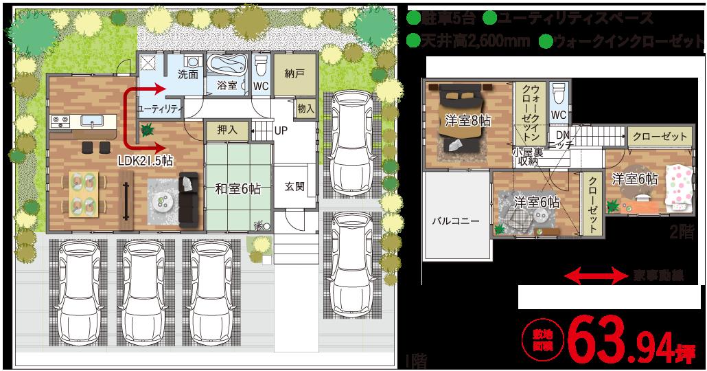 033号地モデルハウス間取り図